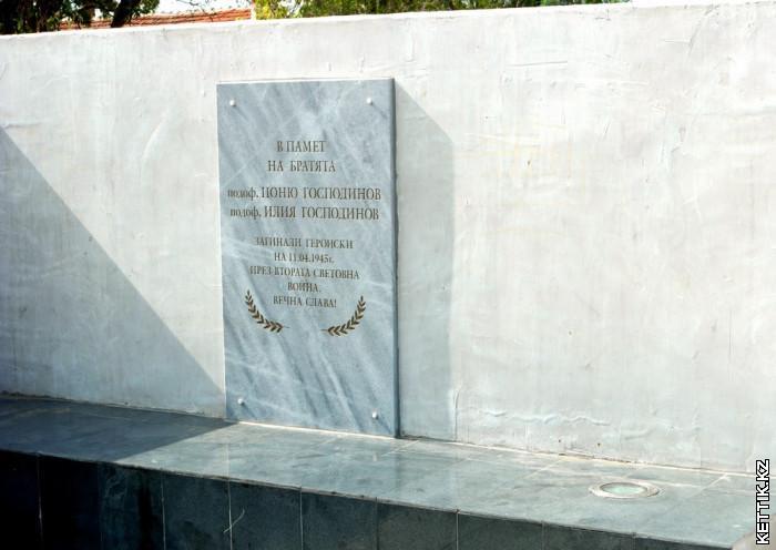 Монумент погибшим на войне