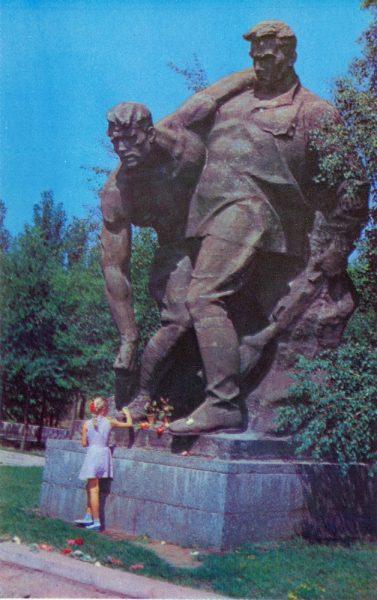 Площадь героев. Скульптурная композиция.