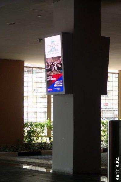 Реклама на стоянке